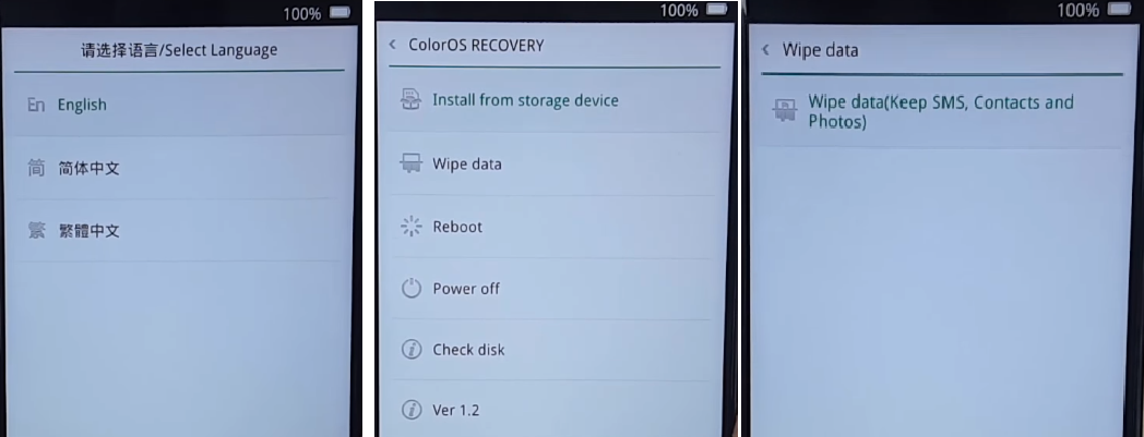 Oppo Recovery